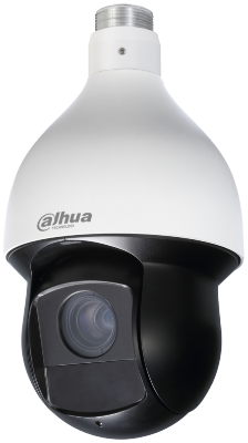 Dahua 2MP Speed Dome Camera